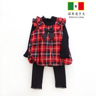 紅色格紋洋裝+黑色內搭衣褲三件式套裝Roberta Cloum 台灣製 秋冬款 [1953]