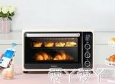 烤箱搪瓷智慧烤箱家用烘焙小型多功能全自動32L升大容量電烤箱LX220V 愛丫 免運