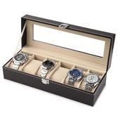 全館免運 手錶收納盒開窗皮革首飾箱高檔手錶