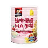 桂格 優護HA麥精順暢優纖配方 700g/罐 大樹