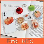 HTC U20 5G Desire21 20 pro 19s 19+ 12s U19e U12+ life 午茶 支架 訂製殼 手機殼 保護殼