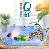 烏龜缸帶曬臺養烏龜專用缸水陸缸巴西龜缸盒箱別墅造景小大型家用 城市科技DF