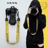 單眼相機背帶數碼相機微單相機肩帶 黃色字母offwhite相機帶 中秋烤肉鉅惠