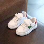 秋季新款童鞋兒童小白鞋女童運動休閒鞋男童板鞋寶寶運動鞋子 7月新款89折爆搶
