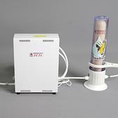 JCJL即時氫氣水模組 (WK-153) 送道爾敦淨水器【YV9805】快樂生活網