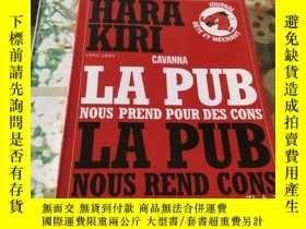 二手書博民逛書店HARA罕見KIRI LA PUB NOUS REND POUR DES CONSY204356 HARA K