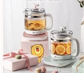 小熊養生壺全自動家用多功能辦公室mini小型1.5升煮茶器煮花茶壺ATF 安妮塔小鋪