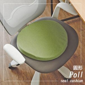 Poll回彈方形坐墊(三色) M0071綠