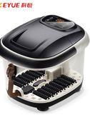 科悅足浴盆器全自動按摩洗腳盆電動加熱泡腳桶家用恒溫深桶足療機QM 藍嵐