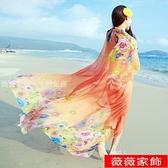 沙灘巾 絲巾女春長款印花百搭空調披肩夏季海邊防曬沙灘巾韓版雪紡圍巾 薇薇