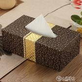 紙巾盒北歐ins家用客廳抽紙盒創意輕奢風餐巾紙盒歐式高檔紙抽盒 小城驛站