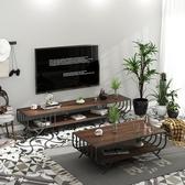 北歐茶幾現代簡約客廳長方形小戶型鐵藝迷你創意多功能簡易茶桌 遇見生活