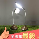 LED燈 燈 USB充電款 交換禮物 書桌燈 觸控式 充電式可彎曲軟管 簡約木紋檯燈【R074】米菈生活館