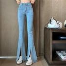 墜感微喇叭褲女高腰顯瘦開叉牛仔褲2020年夏季薄款修身顯高長褲子