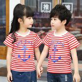818好康 夏裝兒童短袖t恤男童半袖童裝女童T恤