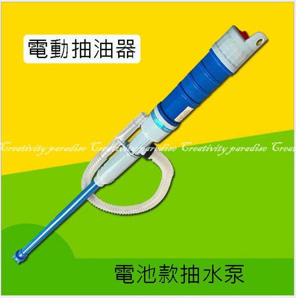 【電動抽油器】汽車用抽油管 車載自吸油抽軟管 家用魚缸抽水器 機車吸油管 抽油管 不能超取