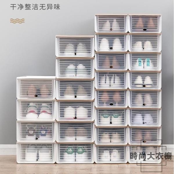加厚鞋類收納盒抽屜式鞋盒鞋櫃組合整理箱【時尚大衣櫥】