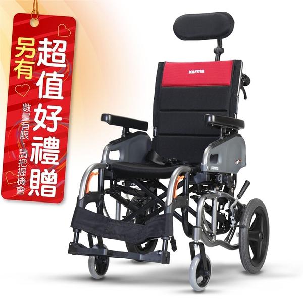 來而康 康揚 鋁合金輪椅/手動輪椅 仰樂多2 KM-VIP2 輪椅補助B款 贈 輪椅置物袋