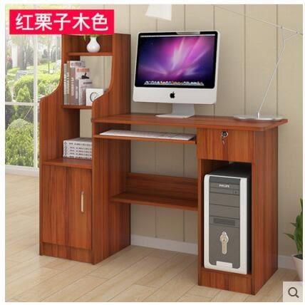 簡易台式電腦桌台式桌家用寫字台帶書櫃組合桌簡約辦公桌