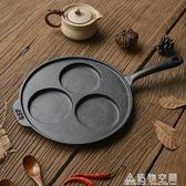 鑄鐵蛋餃鍋3孔蛋餃器模具平底加厚煎鍋無涂層不易黏鍋多爐灶適用 NMS造物空間