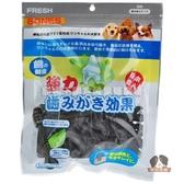 【寵物王國】日本FRESH BONES-潔牙一番(葉綠素)機能牙刷骨SS-260g