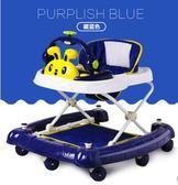 嬰兒寶寶6/7-18個月兒童多功能防側翻可折疊助步學步車LVV8907【雅居屋】TW