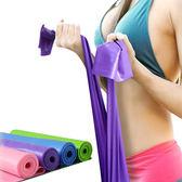 【H00962】瑜珈彈力帶 瑜珈拉力帶 彈力繩 抗力帶 拉筋帶 阻力帶 健身 瑜珈