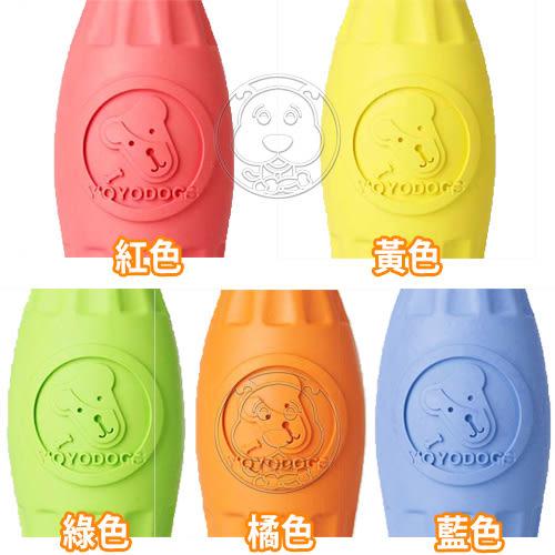 【培菓平價寵物網】 T.N.A.》無毒橡膠耐咬玩具-歡樂瓶(大號)5cm*17cm/個