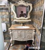 歐式PVC浴室櫃落地組合簡歐衛生間整體洗手洗臉盆櫃衛浴櫃現貨qm    JSY時尚屋