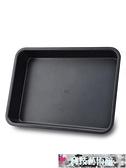 烘焙模具烤盤烤箱長方形不沾雪花酥牛軋糖餅干面包蛋糕家用多功能烘焙模具 交換禮物