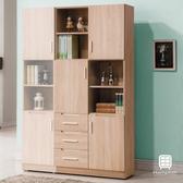 【Hampton 漢汀堡】貝琳達橡木2.7尺三抽書櫃