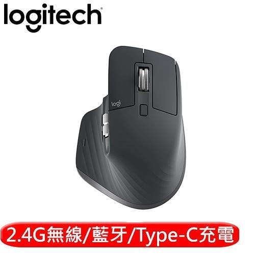 Logitech 羅技 MX Master 3 無線藍牙多工滑鼠 黑色【送高階平版包】