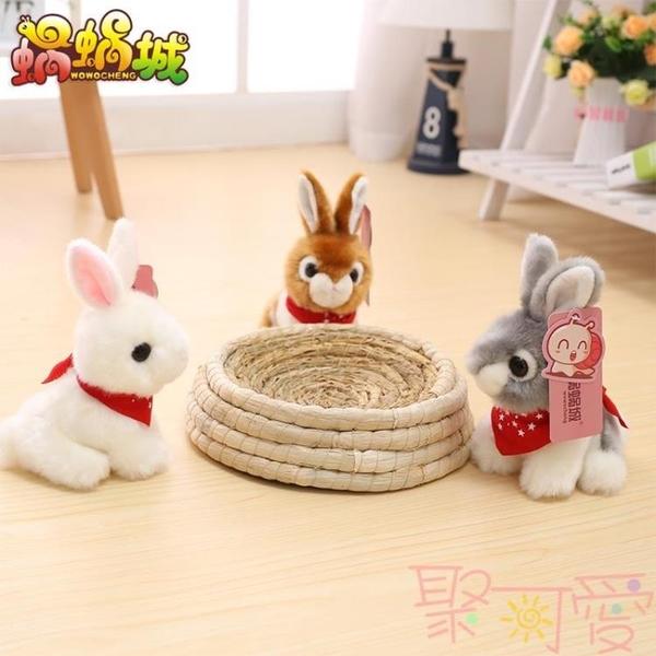 仿真兔子毛絨玩具可愛小白兔公仔玩偶禮物【聚可愛】