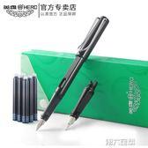 鋼筆 鋼筆359鋼筆學生用禮盒裝美工成人練字書法送墨水墨囊 第六空間