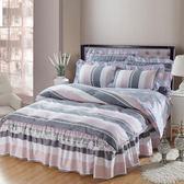 一件免運-棉質夾棉床裙四件套加棉加厚全棉床罩床上四件套蕾絲公主風1.8米