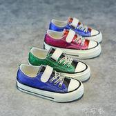 韓版兒童板鞋女童帆布鞋亮片公主鞋寶寶布鞋中大童潮 盯目家