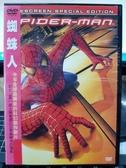 挖寶二手片-D11-正版DVD-電影【蜘蛛人1 】-托比麥荃爾 克莉斯汀鄧絲特(直購價)