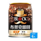 布萊克經典咖啡240ml x 6【愛買】