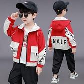 男童外套春秋款2020新款兒童男孩洋氣上衣服中大童秋季夾克風衣潮