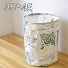 收納筒 超大收納洗衣籃 玩具雜貨收納  35*45【ZA0760】 BOBI  09/14
