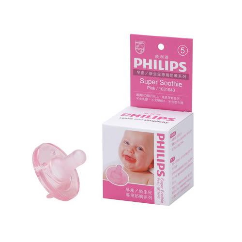 Philips飛利浦 - 早產/新生兒專用安撫奶嘴(香草奶嘴) 5號 粉紅天然