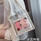 透明包包女2020夏季新款潮韓版百搭斜挎包單肩大包包大容量托特包【小艾新品】
