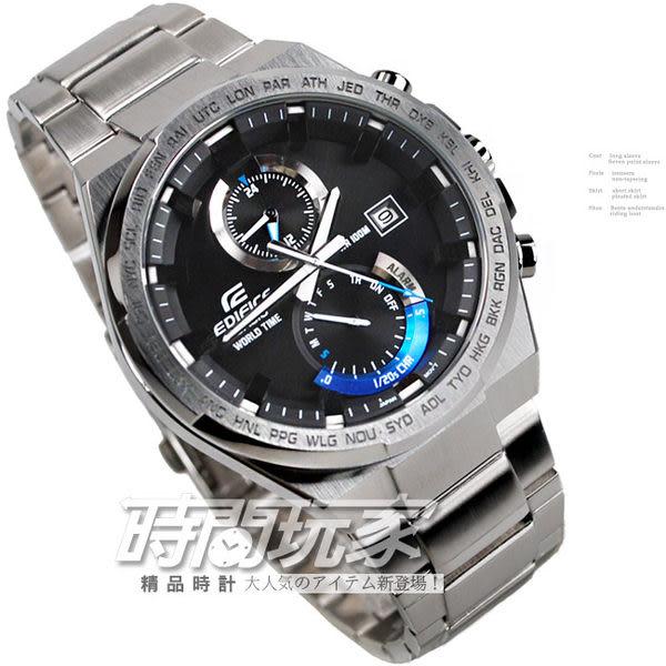EDIFICE EFR-542D-1A 雙環錶 不銹鋼黑面藍 鬧鈴 計時碼表 倒數計時 兩地時間 55mm EFR-542D-1AVUDF CASIO卡西歐