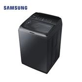 Samsung 三星 WA20R8700GV 智慧觸控 20KG手洗直立洗衣機