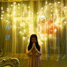 愛心燈LED心形彩燈閃燈串燈浪漫婚禮求婚KTV房間佈置臥室裝飾掛燈 快速出貨 交換禮物