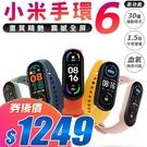 小米手環6 台灣保固一年 標準版 黑色 NCC認證 智慧手環 智慧手錶 心律監測 運動 繁體中文