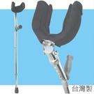 刷毛舒適墊 / 2個入- 前臂拐用 台灣製 [ZHTW1723-2A]