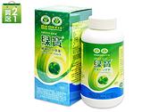 台灣綠藻 綠寶綠藻片小球藻 (900錠)3入組
