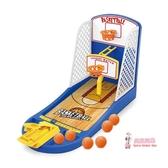 兒童投籃機 桌面籃球機投籃游戲親子互動桌上兒童益智玩具減壓生日禮物
