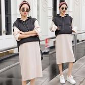 年末鉅惠 孕婦秋裝冬裝連身裙套裝時尚款2018新款韓版寬鬆衛衣打底衫兩件套